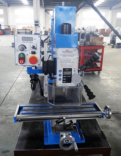 Новое поступление металлобрабатывающего оборудования