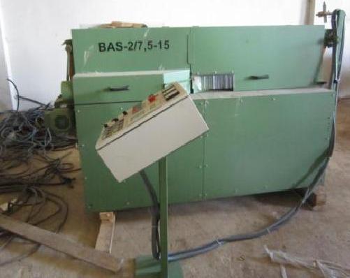 Станок для переработки горбыля BAS 2-7.5-15 Б/У